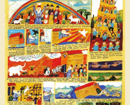 Parasha Noach – Parashot Noach - THIS WEEK'S Parasha n.02 Jewish Art , The Studio in Venice by Michal Meron – The Illustrated Torah Scroll