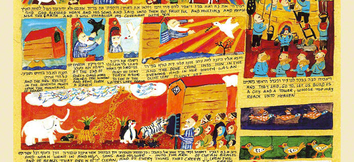 Parasha Noach – Parashot Noach - THIS WEEK'S Parasha n.02 Jewish Art , The Studio in Venice by Michal Meron – The Illustrated Torah Scroll