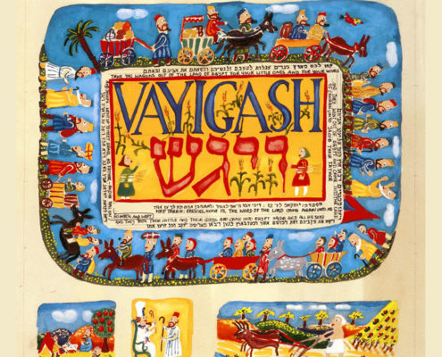 Parasha Vayigash – Parashot Vayigash - THIS WEEK'S Parasha n.11 Jewish Art , The Studio in Venice by Michal Meron – The Illustrated Torah Scroll
