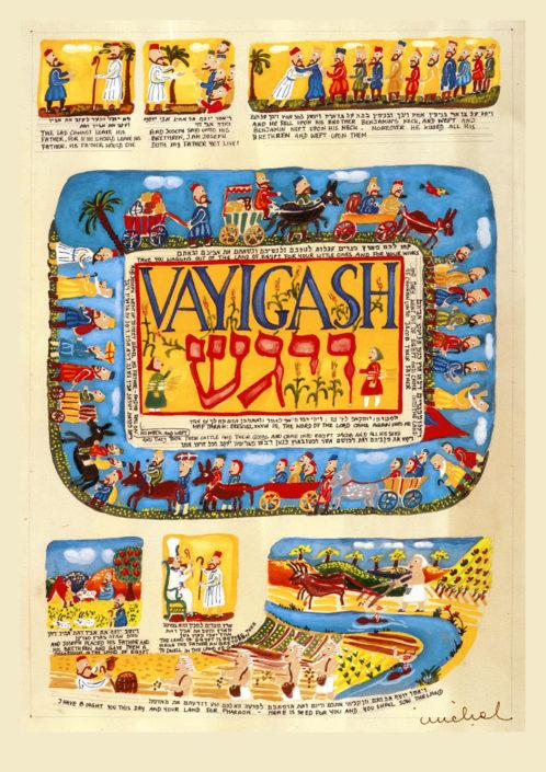 Parasha Vayigash – Parashot Vayigash - THIS WEEK'S Parasha n.11 Jewish Art , The Studio in Venice by Michal Meron – The Illustrated Torah Scroll