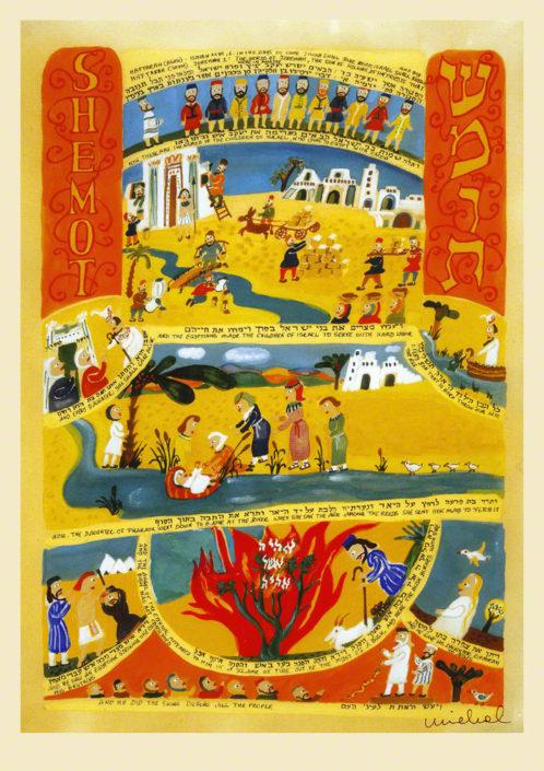 Parasha Shemot– Parashot Shemot - THIS WEEK'S Parasha n.13 Jewish Art, The Studio in Venice by Michal Meron – The Illustrated Torah Scroll