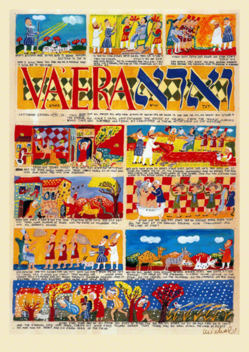 Parasha Va'era – Parashot Va'era - THIS WEEK'S Parasha n.14 Jewish Art, The Studio in Venice by Michal Meron – The Illustrated Torah Scroll