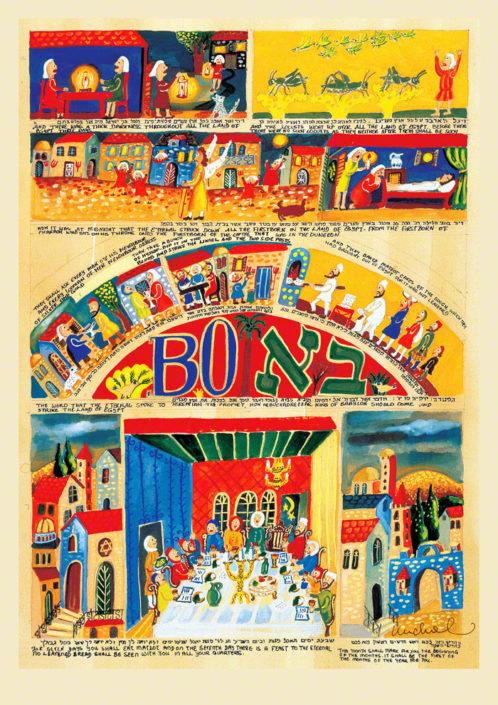Parasha Bo – Parashot Bo - THIS WEEK'S Parasha n.15 Jewish Art, The Studio in Venice by Michal Meron – The Illustrated Torah Scroll