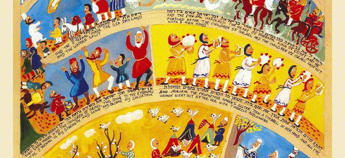 Parasha Beshalach – Parashot Beshalach - THIS WEEK'S Parasha n.16 Jewish Art, The Studio in Venice by Michal Meron – The Illustrated Torah Scroll