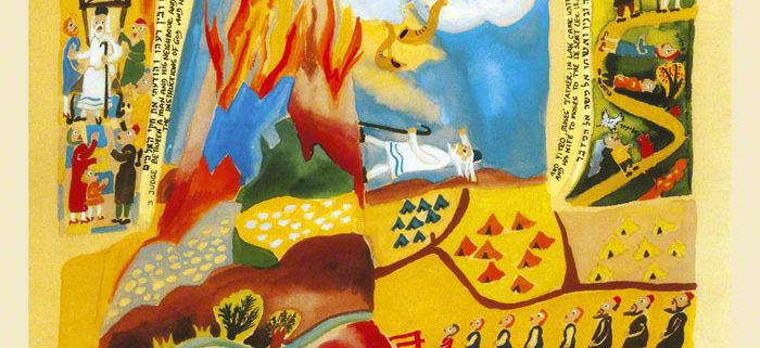 Parasha Yitro – Parashot Yitro - THIS WEEK'S Parasha n.17 Jewish Art, The Studio in Venice by Michal Meron – The Illustrated Torah Scroll