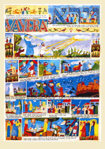 Parasha Vayera – Parashot Vayera - THIS WEEK'S Parasha n.04 Jewish Art , The Studio in Venice by Michal Meron – The Illustrated Torah Scroll