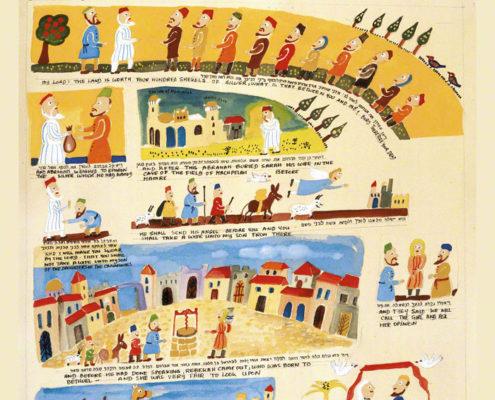 Parasha Chaye Sarah – Parashot Chaye Sarah - THIS WEEK'S Parasha n.05 Jewish Art , The Studio in Venice by Michal Meron – The Illustrated Torah Scroll