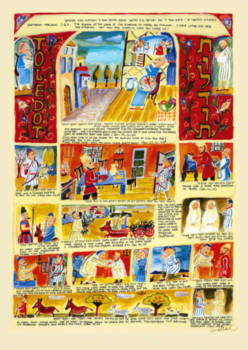 Parasha Toledot – Parashot Toledot - THIS WEEK'S Parasha n.06 Jewish Art , The Studio in Venice by Michal Meron – The Illustrated Torah Scroll