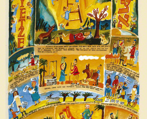 Parasha Vayetze – Parashot Vayetze - THIS WEEK'S Parasha n.07 Jewish Art , The Studio in Venice by Michal Meron – The Illustrated Torah Scroll
