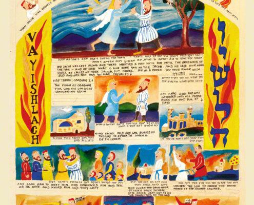 Parasha Vayishlach – Parashot Vayishlach - THIS WEEK'S Parasha n.08 Jewish Art , The Studio in Venice by Michal Meron – The Illustrated Torah Scroll