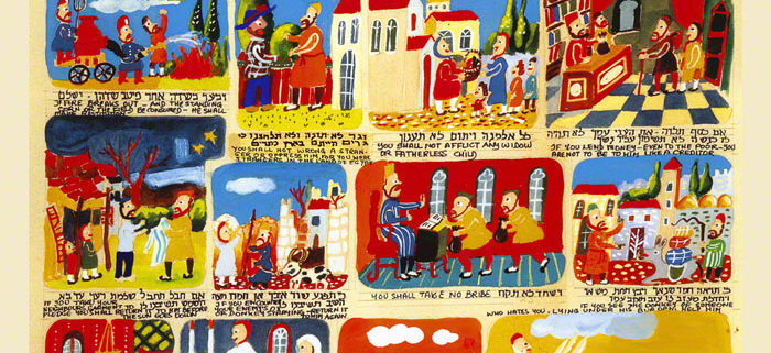 Parasha Mishpatim – Parashot Mishpatim - THIS WEEK'S Parasha n.19 Jewish Art, The Studio in Venice by Michal Meron – The Illustrated Torah Scroll