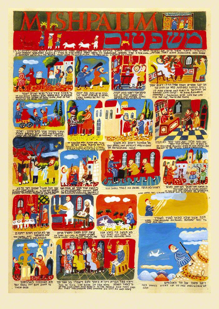 Parasha Mishpatim – Parashot Mishpatim - THIS WEEK'S Parasha n.19 Jewish Art, The Studio in Venice by Michal Meron – The Illustrated Torah Scroll