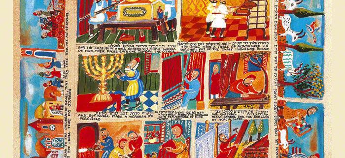 Parasha Terumah – Parashot Terumah - THIS WEEK'S Parasha n.20 Jewish Art - The Studio in Venice by Michal Meron – The Illustrated Torah Scroll