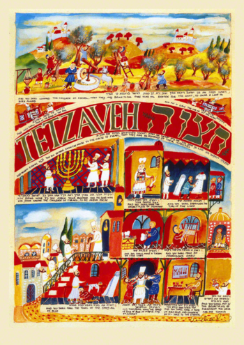 Parasha Tetzaveh Tezaveh – Parashot Tetzaveh - THIS WEEK'S Parasha n.21 Jewish Art - The Studio in Venice by Michal Meron – The Illustrated Torah Scroll