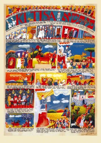 Parasha Ki Tisa Kitisa – Parashot Ki Tisa Kitisa - THIS WEEK'S Parasha n.22 Jewish Art - The Studio in Venice by Michal Meron – The Illustrated Torah Scroll