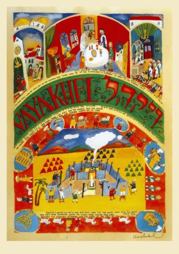Parasha Vayakhel – Parashot Vayakhel - THIS WEEK'S Parasha n.23 Jewish Art - The Studio in Venice by Michal Meron – The Illustrated Torah Scroll