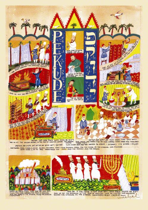 Parasha Pekude – Parashot Pekude - THIS WEEK'S Parasha n.24 Jewish Art - The Studio in Venice by Michal Meron – The Illustrated Torah Scroll