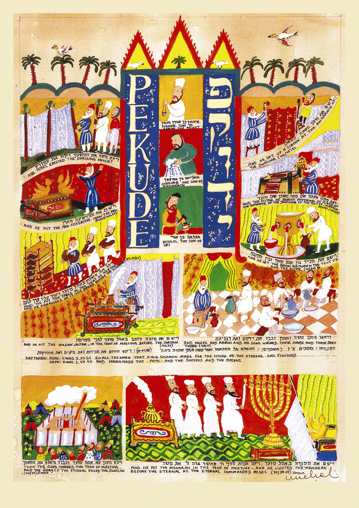 Parasha Pekude – Parashot Pekude - THIS WEEK'S Parasha n.24 Jewish Art - The Studio in Venice by Michal Meron – The Illustrated Torah Scroll