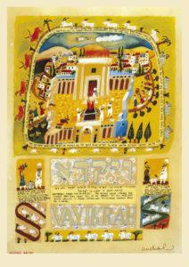 Parasha Vayikrah – Parashot Vayikrah - THIS WEEK'S Parasha n.25 Jewish Art - The Studio in Venice by Michal Meron – The Illustrated Torah Scroll