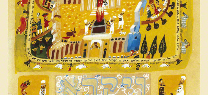 Parasha Vayikrah – Parashot Vayikrah - THIS WEEK'S Parasha n.25 Jewish Art - The Studio in Venice by Michal Meron – The Illustrated Torah Scroll