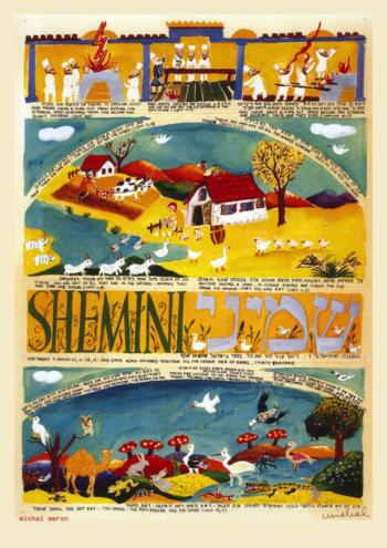 PARASHOT Shemini parasha shemini - THIS WEEK'S PARASHA Shemini n. 27 - Jewish Art - The Studio in Venice