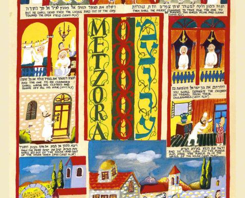 PARASHOT Metzora parasha Metzora n. 29- THIS WEEK'S PARASHA Metzora n. 29 - Jewish Art - The Studio in Venice