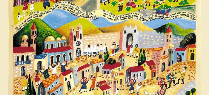 Parashot Behar Parasha Behar THIS WEEK'S Parasha n.32 Jewish Art Studio Venice