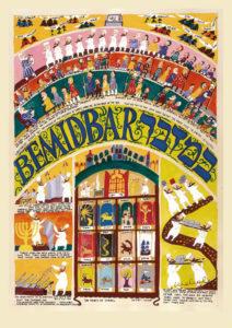 Parashot Bemidbar Parasha Bemidbar THIS WEEK'S Parasha n.35 Jewish Art Studio Venice