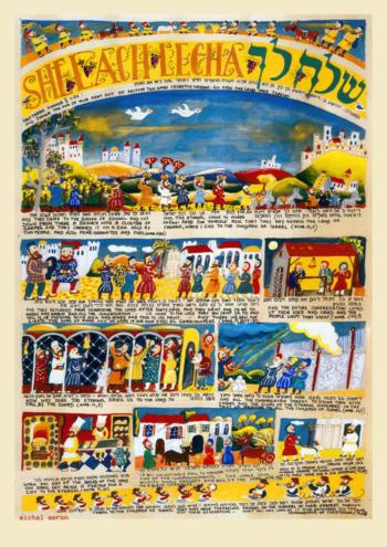 Parasha Shlah Lecha – Parashot Shlah Lecha - THIS WE EK'S Parasha n.38 Jewish Art Studio Venice