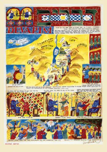 Parasha Devarim – Parashot Devarim - THIS WEEK'S Parasha n.45 Jewish Art Studio Venice
