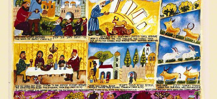 Parasha Ekev – Parashot Ekev Parasha Ekev Parashot Ekev - THIS WEEK'S Parasha n.47 Jewish Art Studio Venice