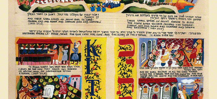 Parasha Kitavo – Parashot Kitavo Parasha Kitavo - THIS WEEK'S Parasha n.51 Jewish Art The Studio in Venice by Michal Meron – The Illustrated Torah Scroll