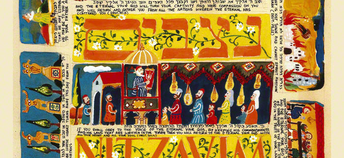 Parasha Nitzavim – Parashot Nitzavim Parasha Nitzavim - THIS WEEK'S Parasha n.52 Jewish Art The Studio in Venice by Michal Meron – The Illustrated Torah Scroll