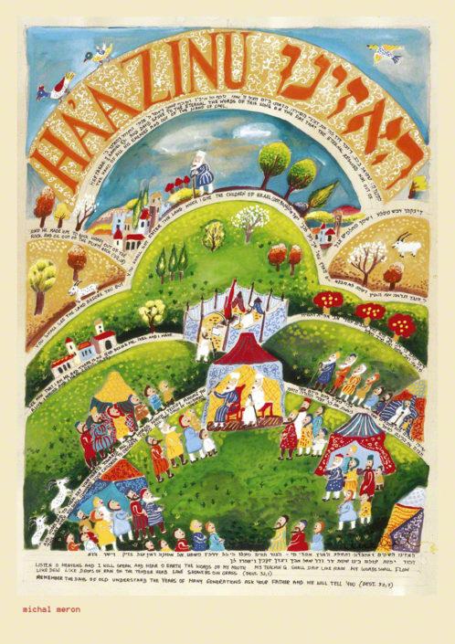 Parasha Ha'Azinu Haazinu – Parashot Ha'Azinu Haazinu Parasha Ha'Azinu Haazinu - THIS WEEK'S Parasha n.54 Jewish Art The Studio in Venice by Michal Meron – The Illustrated Torah Scroll
