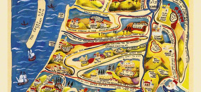 Parasha Vezot Ha-Berachah – Parashot Vezot Ha-Berachah - THIS WEEK'S Parasha n.55 Jewish Art , The Studio in Venice by Michal Meron – The Illustrated Torah Scroll