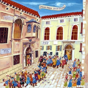 Simchat Torah The Studio in Venice by Michal Meron