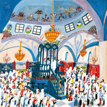YOM KIPPUR IN ZEFAT - The Studio in Venice by Michal Meron