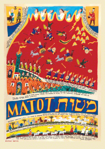 Parasha Matot – Parashot Matot - THIS WEEK'S Parasha n.43 Matot Jewish Art Studio Venice