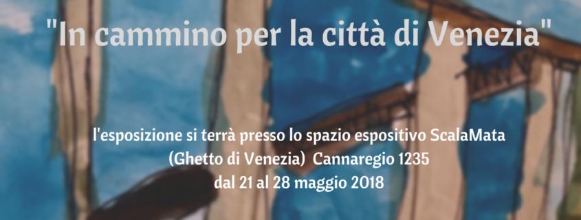 """21 May 2018 """"Lo Sguardo di Piccoli Artisti"""" a children's Art Exhibition"""