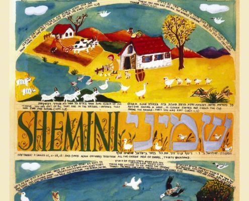 Parasha Shemini – Parashot Shemini - THIS WEEK'S Parasha n.27 Jewish Art - The Studio in Venice by Michal Meron – The Illustrated Torah Scroll