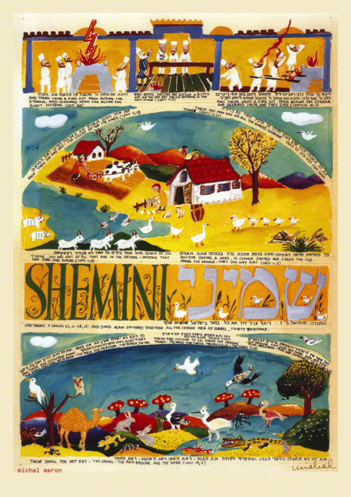 Parasha Shemini – Parashot Shemini - THIS WEEK'S Parasha n.27 Jewish Art - The Studio in Venice by Michal Meron – The Illustrated Torah Scroll
