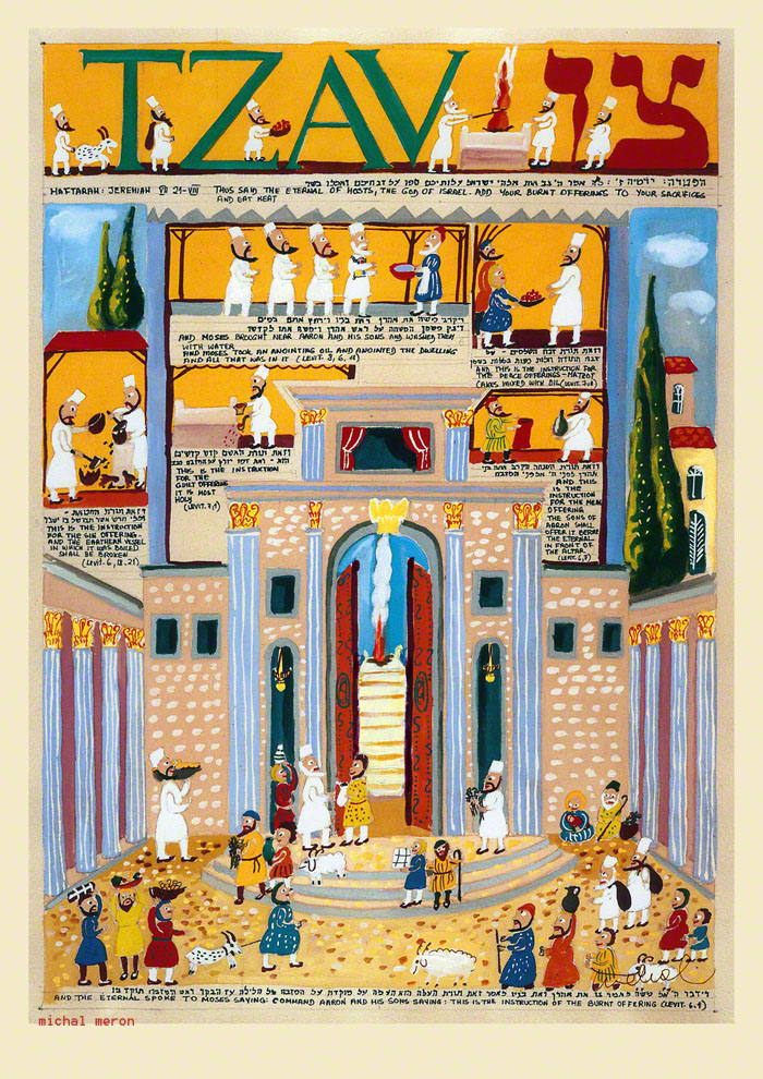 Parasha Tzav – Parashot Tzav - THIS WEEK'S Parasha n.26 Jewish Art - The Studio in Venice by Michal Meron – The Illustrated Torah Scroll
