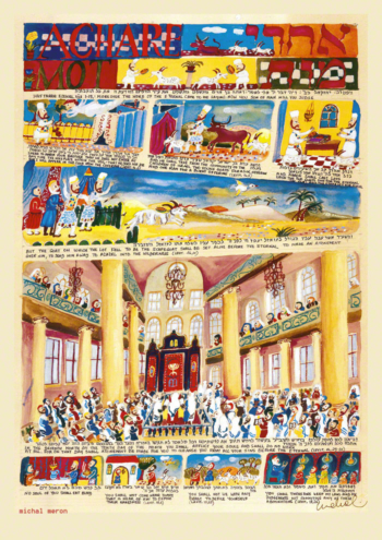 Parasha Achare Mot – Parashot Achare Mot - THIS WEEK'S Parasha n.30 Jewish Art - The Studio in Venice by Michal Meron – The Illustrated Torah Scroll