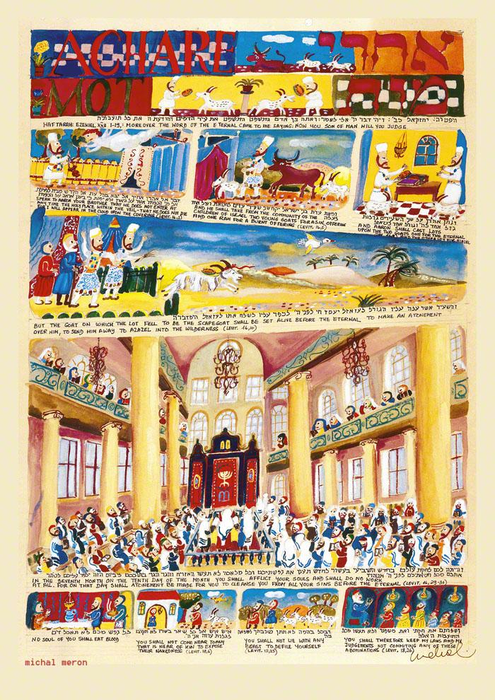 Parasha Achare Mot – Parashot Achare Mot - THIS WEEK'S Parasha n.30 Jewish Art - The Studio in Venice by Michal Meron – The Illustrated Torah Scroll