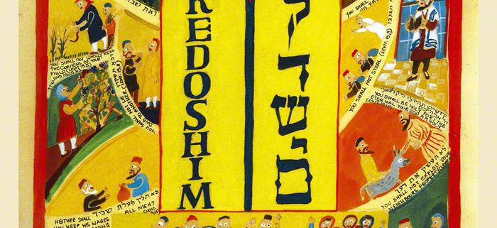 Parasha Kedoshim – Parashot Kedoshim - THIS WEEK'S Parasha n.31 Jewish Art - The Studio in Venice by Michal Meron – The Illustrated Torah Scroll