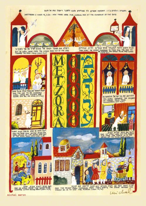Parasha Metzora – Parashot Metzora - THIS WEEK'S Parasha n.29 Jewish Art - The Studio in Venice by Michal Meron – The Illustrated Torah Scroll