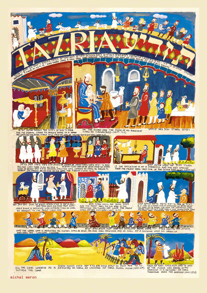 Parasha Tazria – Parashot Tazria - THIS WEEK'S Parasha n.28 Jewish Art - The Studio in Venice by Michal Meron – The Illustrated Torah Scroll