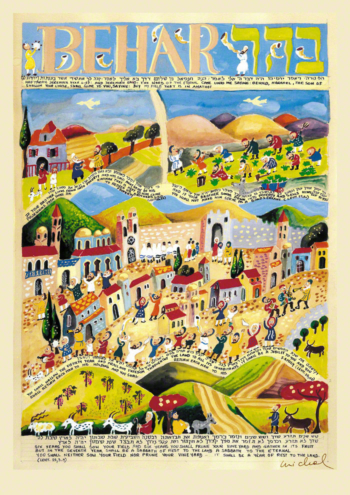 Parasha Behar – Parashot Behar - THIS WEEK'S Parasha n.33 Jewish Art - The Studio in Venice by Michal Meron – The Illustrated Torah Scroll