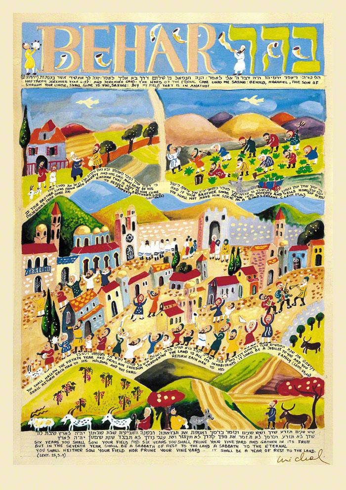Parasha Behar – Parashot Behar - THIS WEEK'S Parasha n.33 Jewish Art - The Studio in Venice by Michal Meron – The Illustrated Torah Scroll