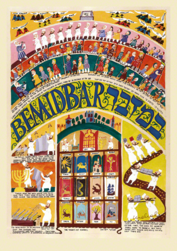 Parasha Bemindbar – Parashot Bemidbar - THIS WEEK'S Parasha n.35 Jewish Art - The Studio in Venice by Michal Meron – The Illustrated Torah Scroll